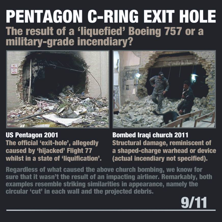 pentagon-exist-hole